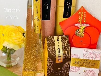 Set quà tết chứa lá vàng