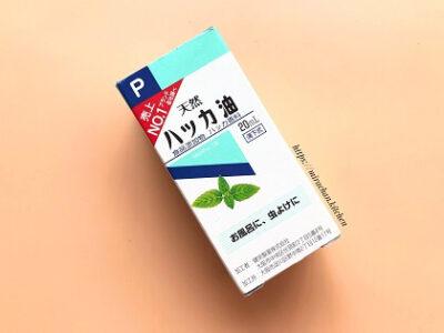 Tinh dầu bạc hà của Nhật
