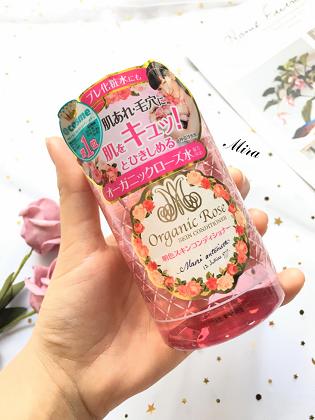Toner cho da dầu của Nhật - Rose Skin