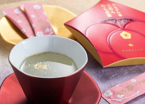 Rượu chứa vàng của Nhật