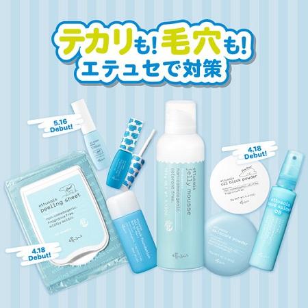 Serum cho da dầu mụn của Nhật