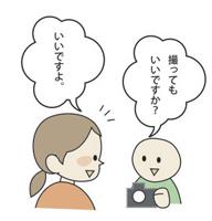 Lưu ý khi chụp ảnh ở Nhật