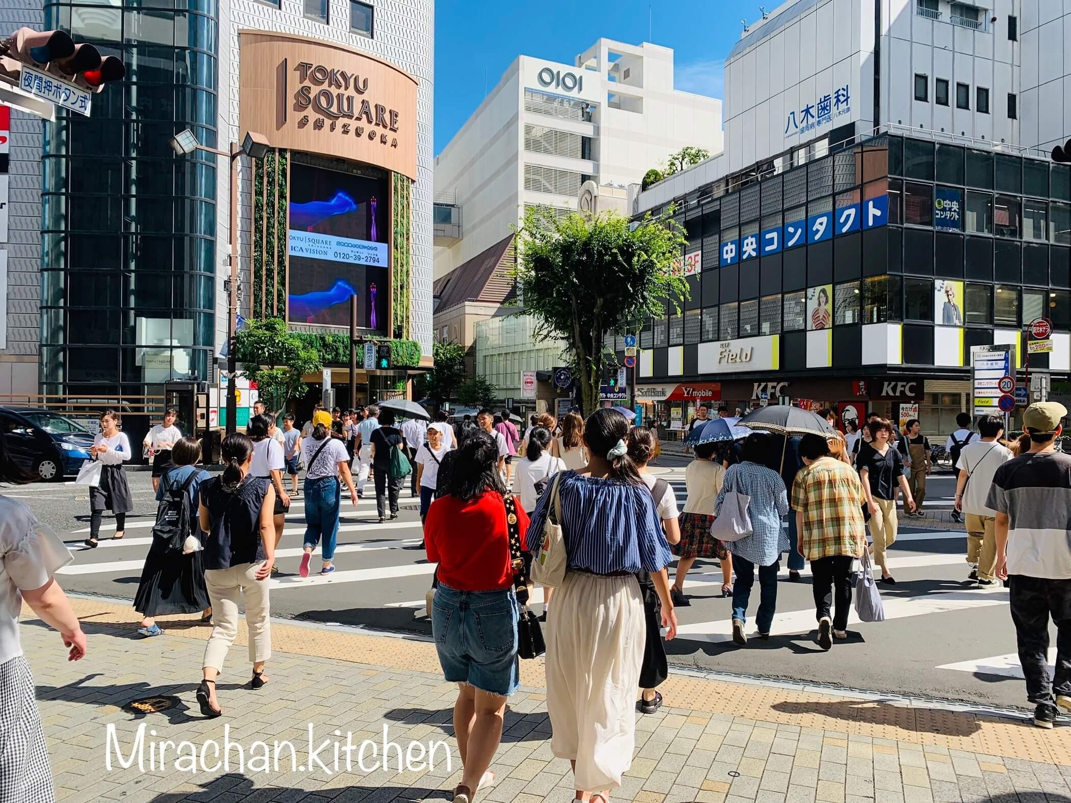 Chụp ảnh đường phố ở Nhật