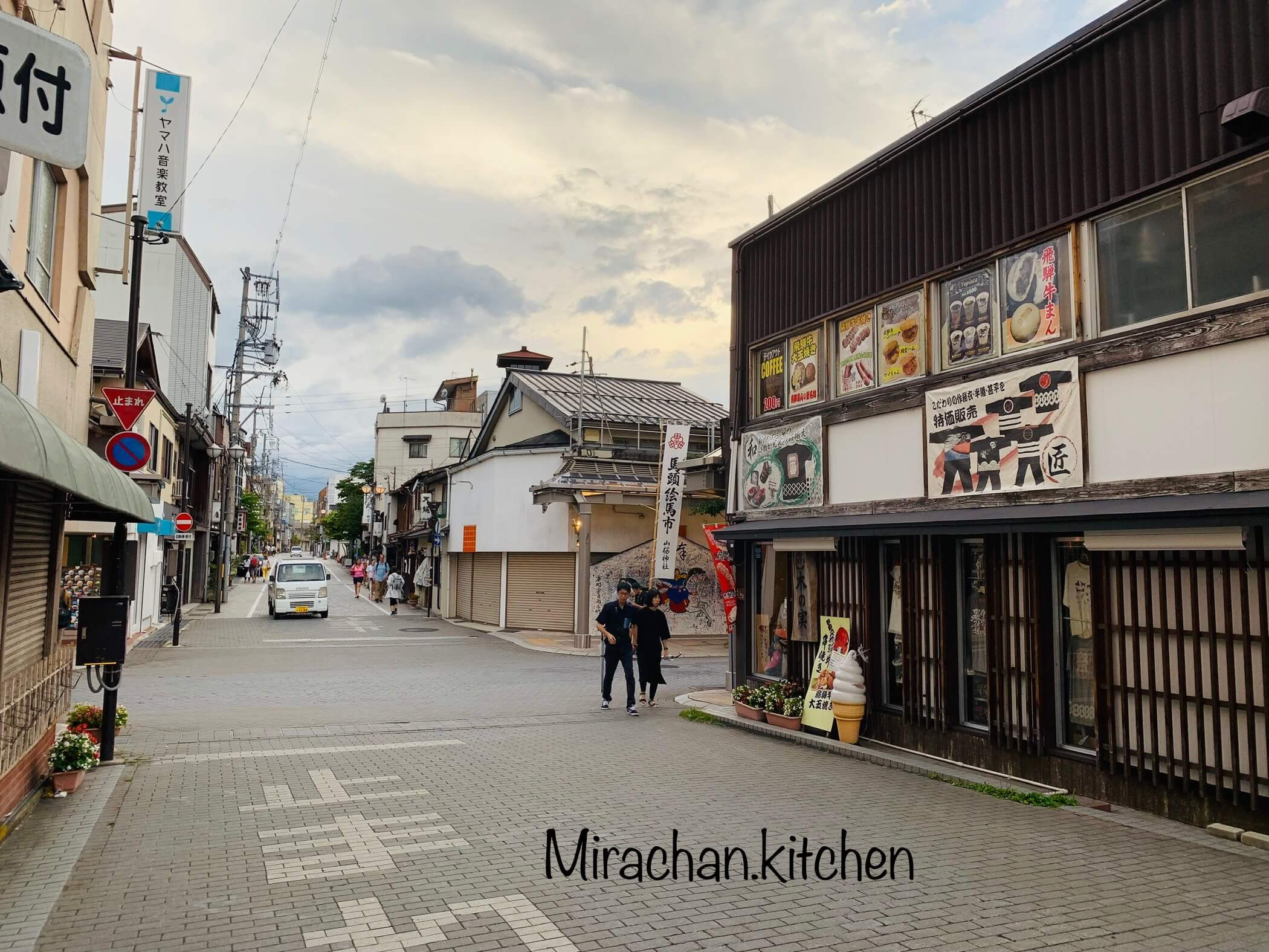 Chụp ảnh ở Nhật khu dân cư