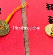 Đồng 5 yên của Nhật