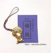 Đồng 5 yên Nhật Bản