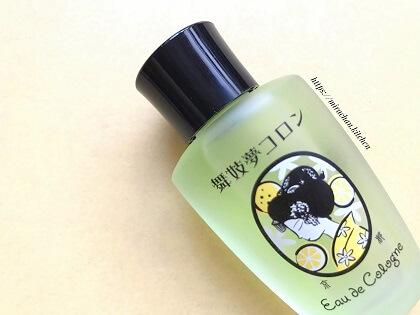 Nước hoa hương quýt Nhật
