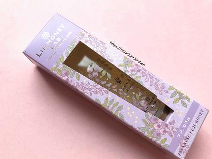 Mặt nạ môi mật ong Nhật Bản Miel Mie