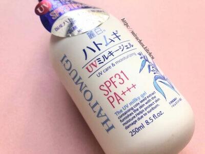 Sữa dưỡng trắng chống nắng Hatomugi