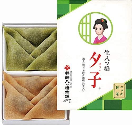 đặc sản Kyoto - sản phẩm 2