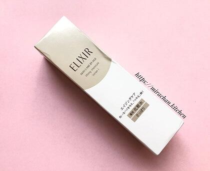 Nước hoa hồng Shiseido Elixir