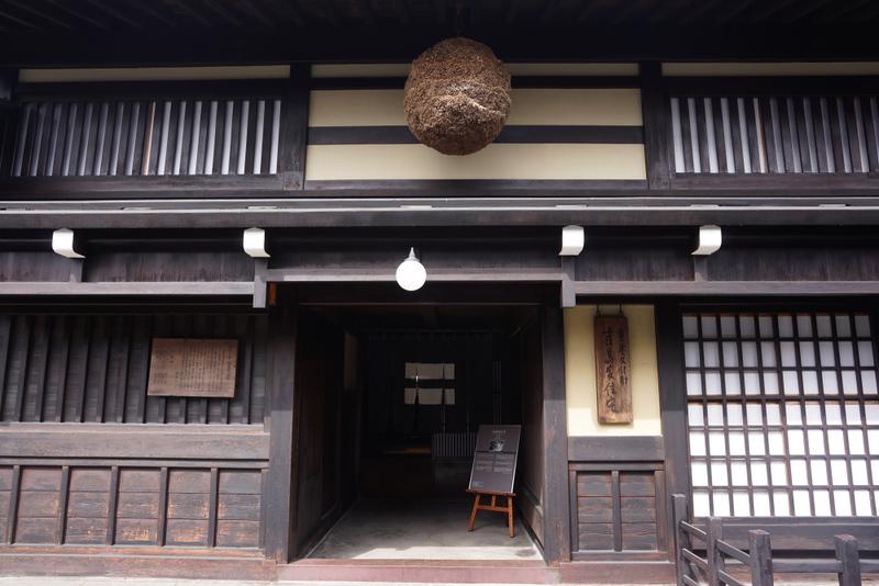 phố cổ takayama yoshijima