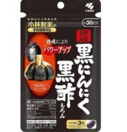 Viên uống tỏi đen Kobayashi
