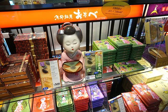 Đặc sản Kyoto bánh Yatsuhashi