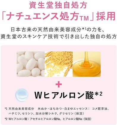 Kem nền trang điểm của Nhật