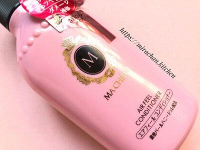 Dầu xả tóc Shiseido Macherie