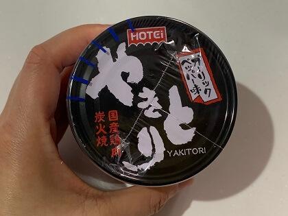 Đồ hộp của Nhật