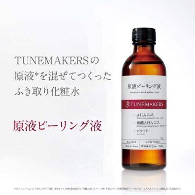 mỹ phẩm chứa ceramide của Nhật
