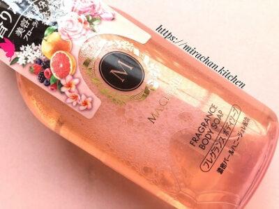 Sữa tắm trắng da Shiseido Macherie