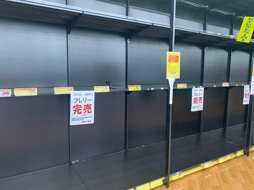 Vì sao người Nhật lại đổ xô nhau đi mua giấy vệ sinh