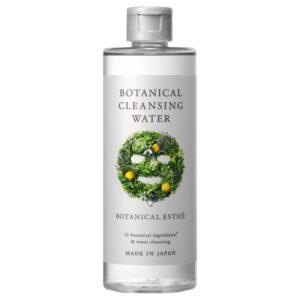 Botanical Cleansing Water