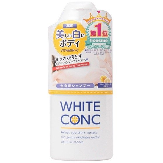 Sữa tắm trắng da toàn thân của Nhật