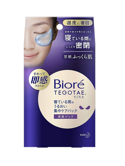 mặt nạ ngủ chống thâm Biore Tegotae