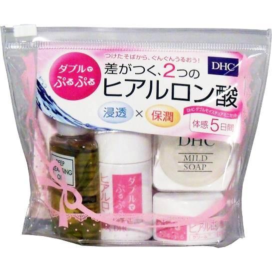 bộ dưỡng da mini của Nhật - top 8