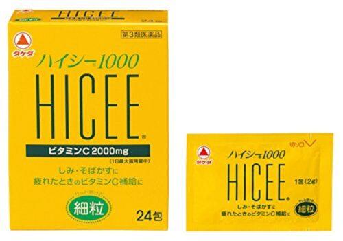 Top viên uống dưỡng trắng da của Nhật