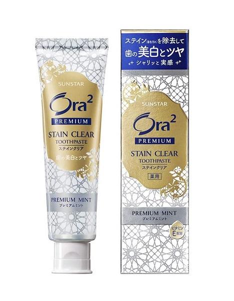 Kem đánh răng trắng răng Nhật Bản Ora2