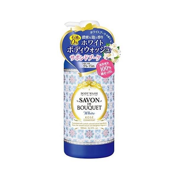 Top sữa tắm trắng Nhật Bản
