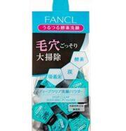 Bột rửa mặt Fancl Deep Clear Washing Powder