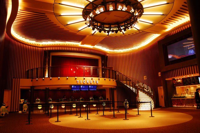Đi xem phim ở Nhật