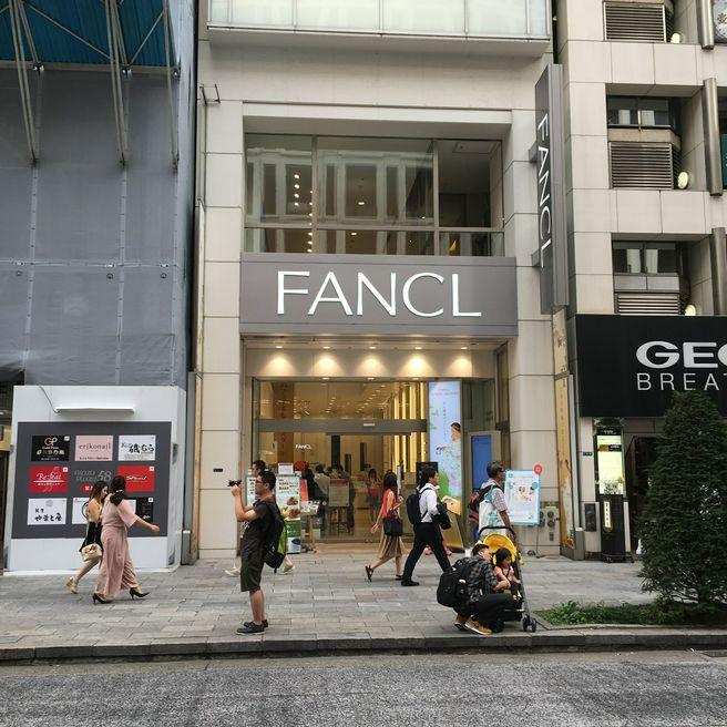 Cửa hàng Fancl ở Ginza