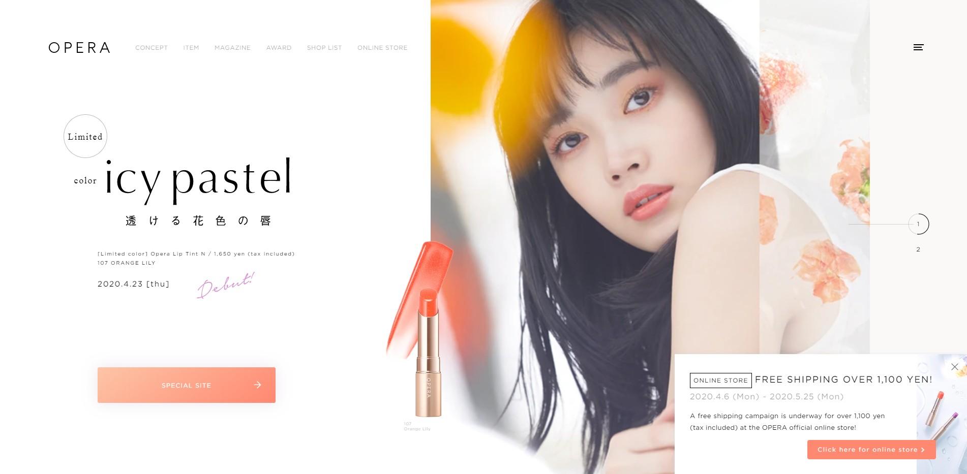 mỹ phẩm Nhật giá bình dân - 10