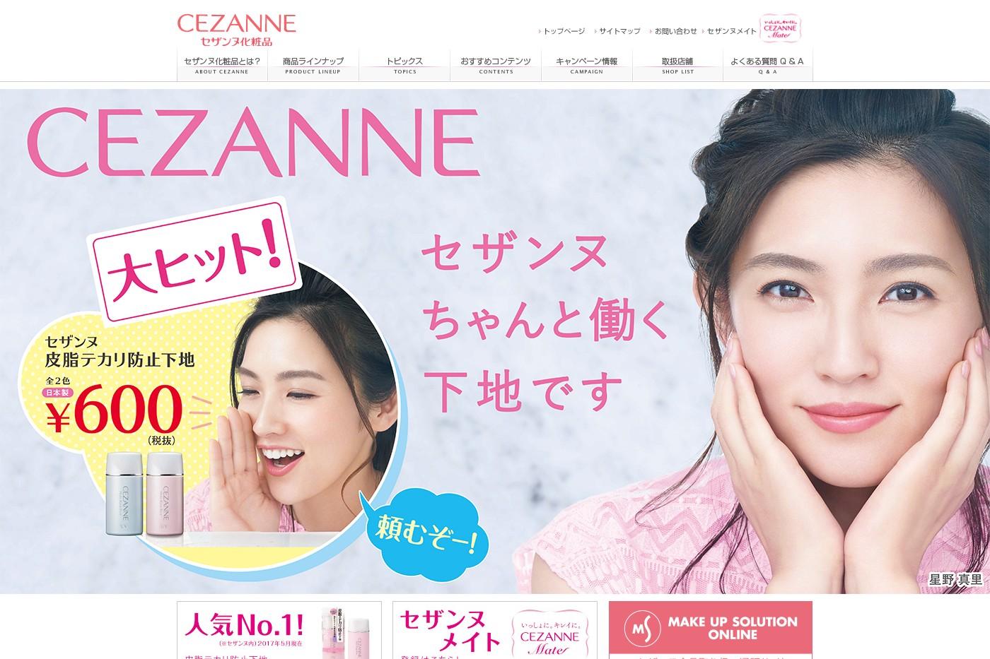 mỹ phẩm Nhật bình dân - 2
