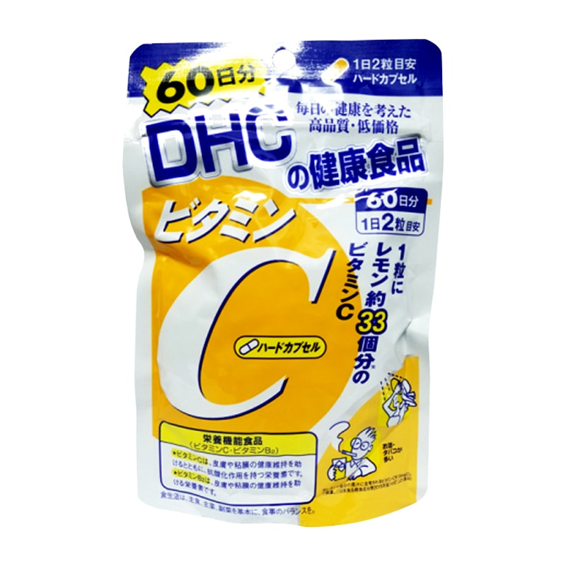 Viên uống Vitamin C của DHC