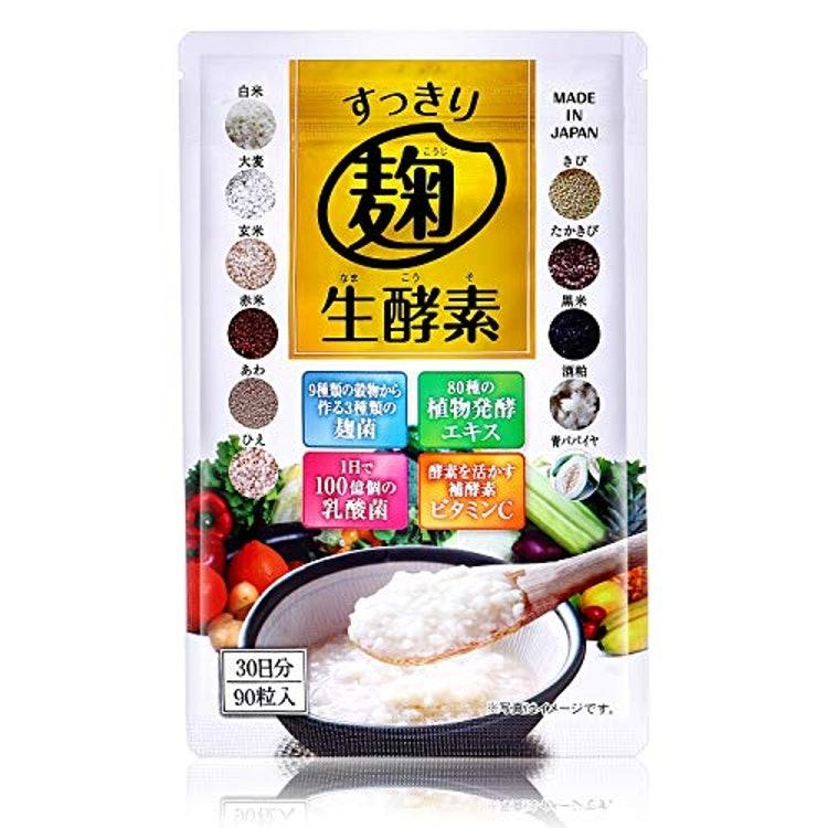 Thuốc giảm cân của Nhật