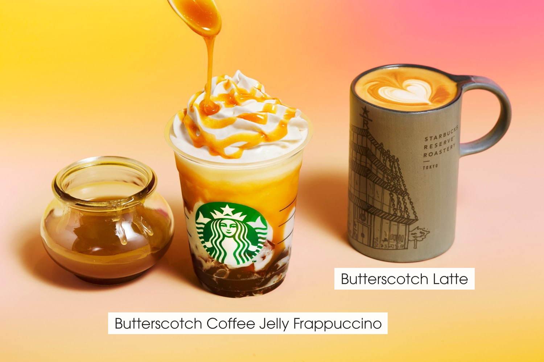 menu Starbucks ở Nhật - Butterscotch