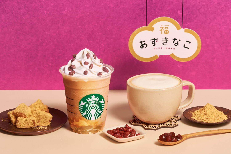 menu Starbucks ở Nhật - azuki