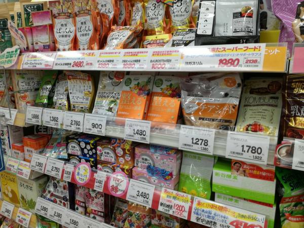 Một quầy bán thuốc giảm cân ở drugstore ở Nhật