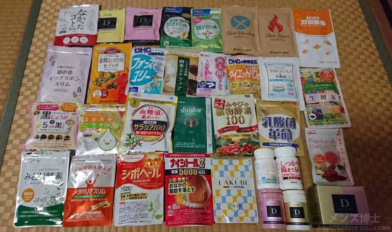 Các loại thuốc giảm cân của Nhật