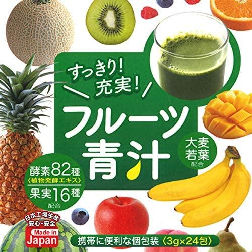 Bột rau xanh trái cây Aojiru
