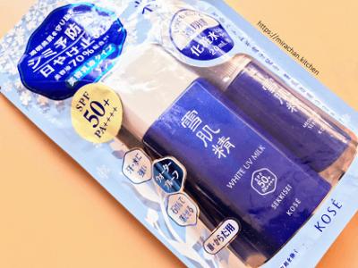 kem chống nắng của Nhật