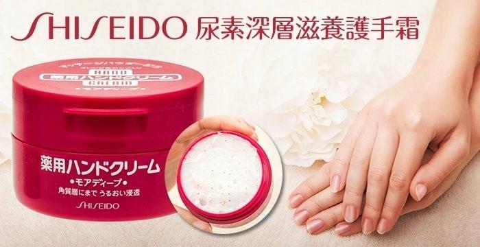 kem dưỡng da tay của Nhật - deep moisture