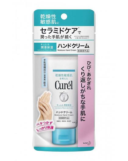 Kem dưỡng da tay của Nhật Curel