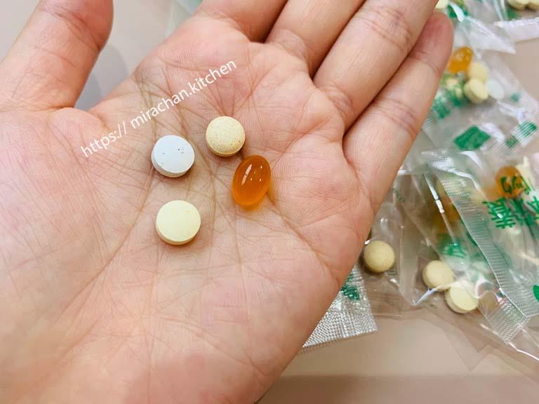 Vitamin tổng hợp của Fancl