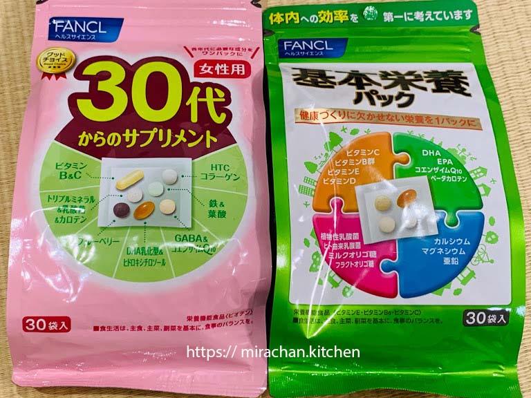 Vitamin Fancl