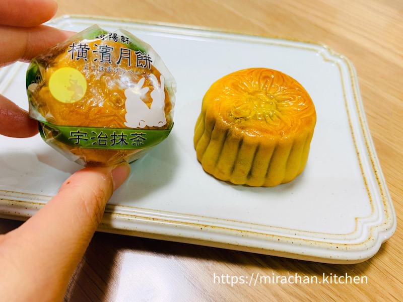 Bánh trung thu Nhật Bản
