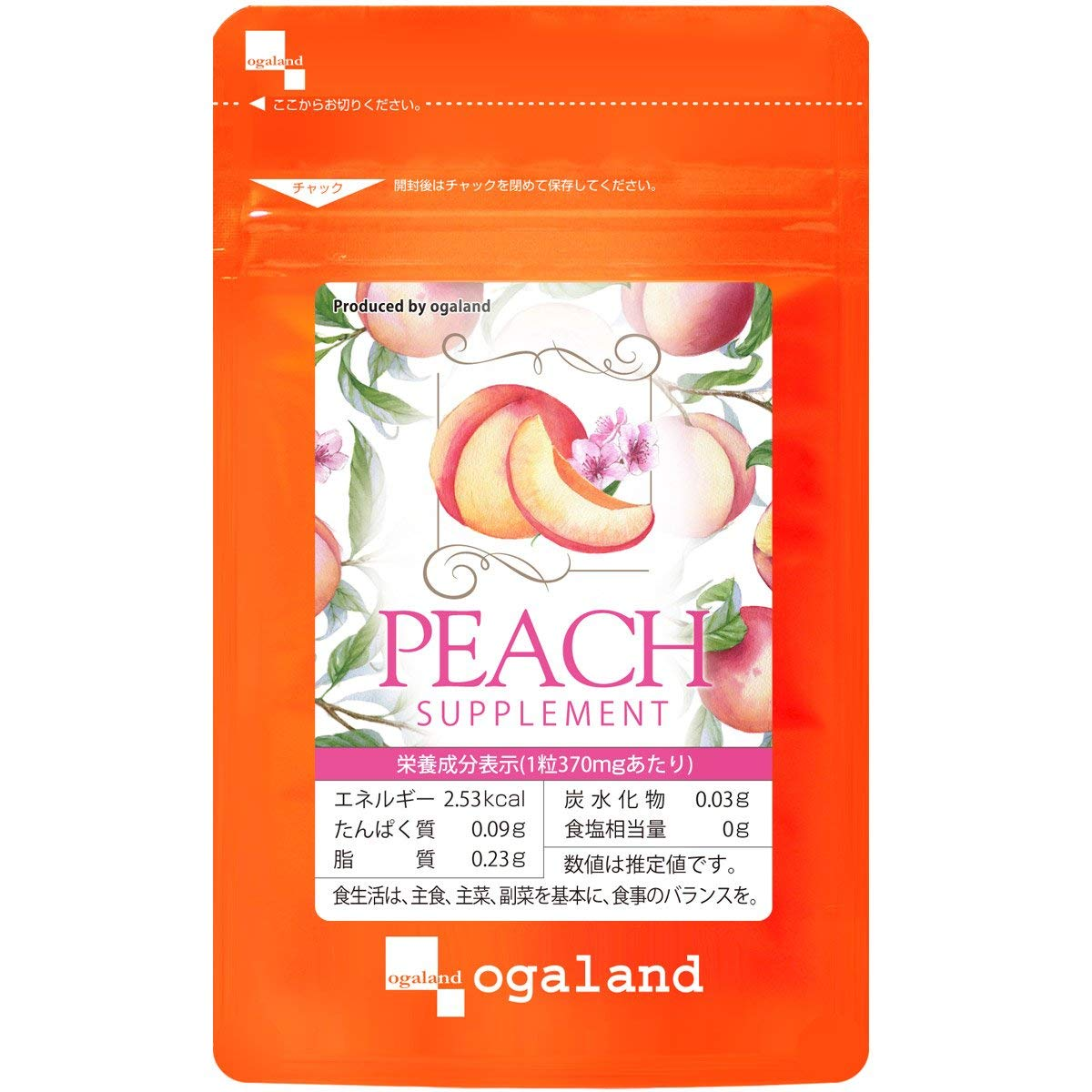 Viên uống thơm body của Nhật Ogaland
